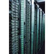 Регистрация программ для ЭВМ и баз данных фото