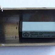 Профилометр ПМА-50Д фото