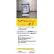 Реагент антигололедный RATMIX Соль техническая фото