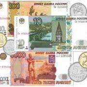 Набор денежных знаков (раздаточный) код 7282 фото
