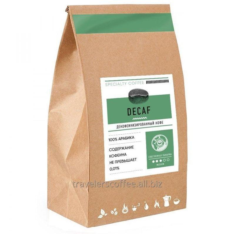 Свежеобжаренный кофе в омске отзывы