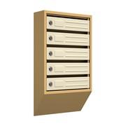Вертикальный почтовый ящик Родонит-5