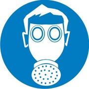 Предписывающий знак, код M 04 Работать в средствах индивидуальной защиты органов дыхания фото
