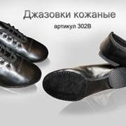 фото предложения ID 18346408