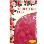 Лепестки роз PINK 30гр. фото