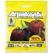 Подкормка для растений Агрикола 3 томат, перец, баклажан фото