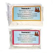 Набор моющих средств для анализаторов молока марки Лактан
