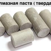 Алмазная паста для шлифовки и полировки поверхност