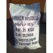 Аммоний молибденовокислый, 4-водный, Ч фото
