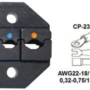 Pro`skit CP-236DR Насадка для обжима CP-371 (0,3-4 кв, мм) фото