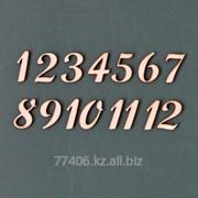 Заготовки для декупажа Цифры N4 - 2,5 см. фанера 4 мм. фото