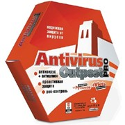 Программа антивирусная Agnitum Outpost Antivirus Pro фото