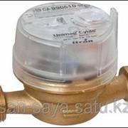 Счетчик горячей воды UnimagCyble, Ду20 класса В(с комп. присоединителей) фото