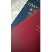 Составление договоров и сопровождение сделок в Алматы, Республике Казахстан и за пределами фото