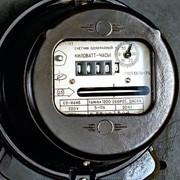 Распределения электроэнергии фото