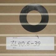 Коробка передач ZL50G Пружина ZL4.6-39/339114 фото