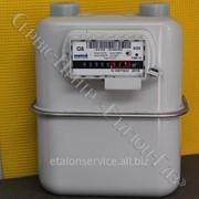 Счетчик газа АМG6 (130)