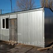 Аренда строительных бытовок в Крыму фото