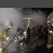 Выкуп авто после пожара по Украине фото