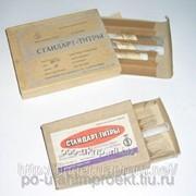 Стандарт-титры аммоний хлористый 0,1 Н фото