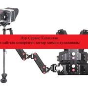 Профессиональный ЛЕЙНГ видео FlyCAM DSLR камеры стабилизатор + двойной рука + жилет гироскоп steadycam для камеры 8 кг фото