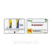 Тест-системы Аммиак 20 анализов, воздух