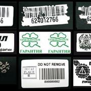 Печать на заказ одноцветных этикеток по индивидуальному дизайну (предоставляется заказчиком) фото