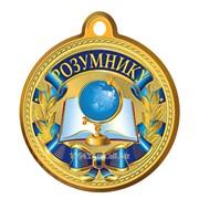 Медаль школьная Умнику на украинском языке 21748 фото