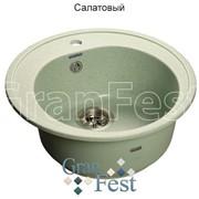 Круглая кухонная Мойка GranFest Rondo GF-R510 цвет салатовый