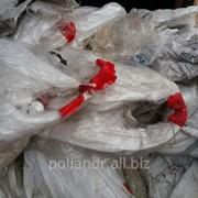 Заказ на отходы биг-бэгов фото