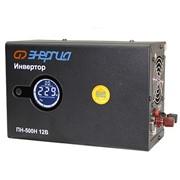 Инвертор Энергия ПН-500Н фото