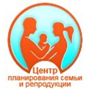 Лечение бесплодия! ЭКО бесплатно фото