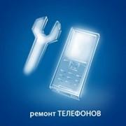 Ремонт сотовых телефонов фото