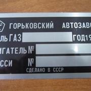 фото предложения ID 16469313
