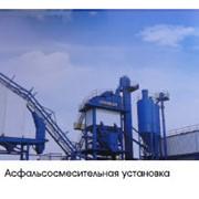 Асфальтосмесительная установка фото
