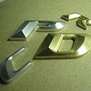 Алюминий фрезеровка АК4М4 по вашим чертежам фото