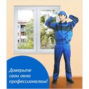 Мастер по ремонту окон и дверей,Киев и область фото