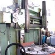 Токарно-карусельный станок 1556 фото