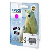 Картридж Epson Magenta для XP600/7/8 пурпурный фото