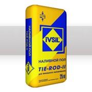 Полы наливные «TIE-ROD-II» фото