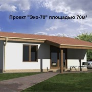 Недорогие быстровозводимые дома площадью 70, 100 и 130 кв.м