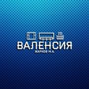 Аренда и услуги спецтехники в Усть-Каменогорске фото