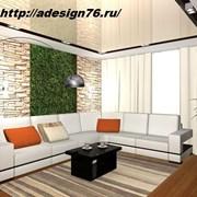Дизайн интерьера в Ярославле фото