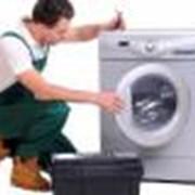 ремонт стиральных машин в пгт Рыбная Слобода фото