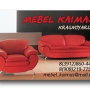 Перетяжка ремонт мягкой мебели на дому фото