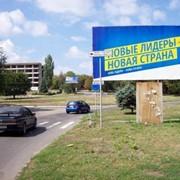 Аренда билбордов ул.Маяковского (кольцо) фото