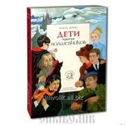 Книга Дети против волшебников Никос Зервас фото