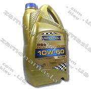 Ravenol RSS 10W-60, 5L - масло для двигателя фото