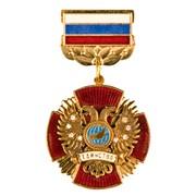 Медали Единство фото
