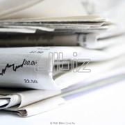 Газеты еженедельные, только свежие новости фото